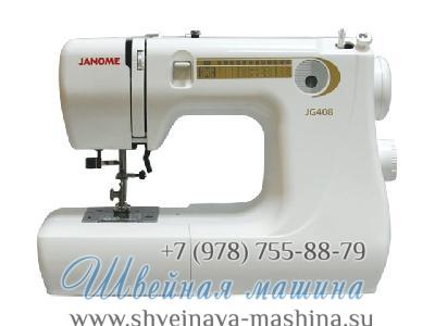 Швейная машина JANOME Jem Gold (JG-408) 1