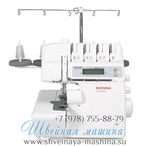 Оверлок Bernina 1300MDC 1
