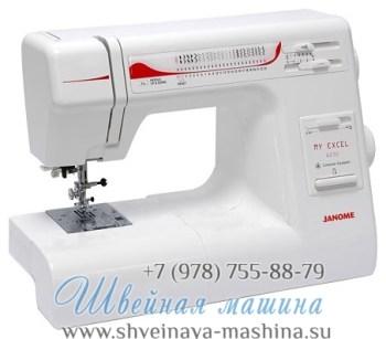 Швейная машина Janome MyExcel W23U 4