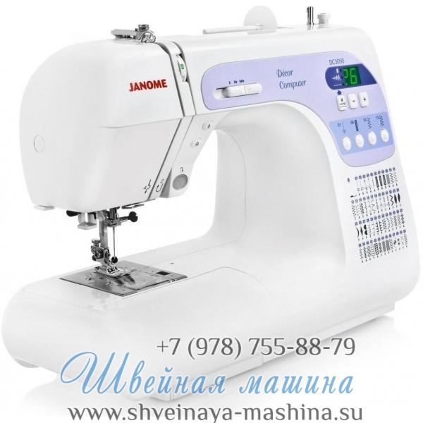 Швейная машина Janome DC 3050 / 50 1