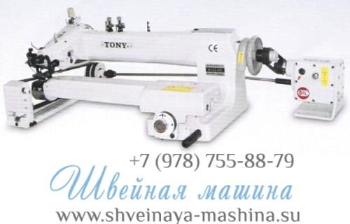 Длиннорукавная подшивочная машина для водолазных костюмов (гидрокостюмов) из неопрена H-142-LPS TONY 1