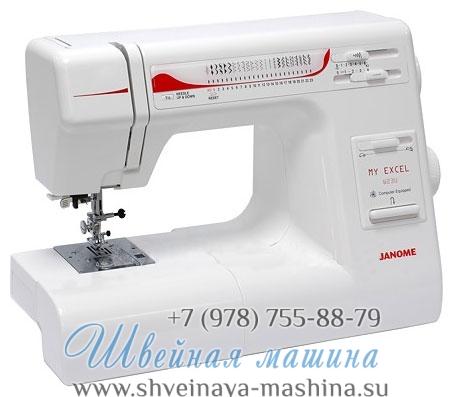Швейная машина Janome MyExcel W23U 1
