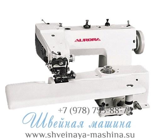 Промышленная подшивочная машина Aurora A-600 1