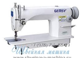 Промышленная прямострочная швейная машина Gemsy GEM 8900 D 1