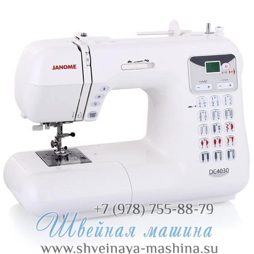 janome-dc-4030-shvejnaya-mashina-2