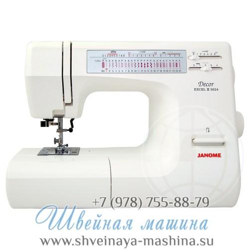 janome-decor-excel-5024-shvejnaya-mashina
