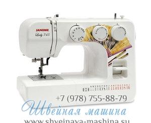 Швейная машина Janome Lady 745 1