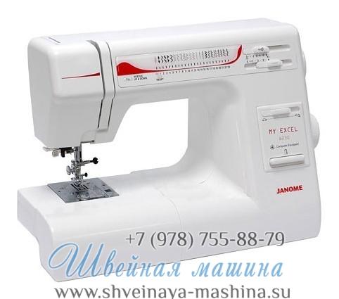 janome-my-excel-w-23u-shvejnaya-mashina