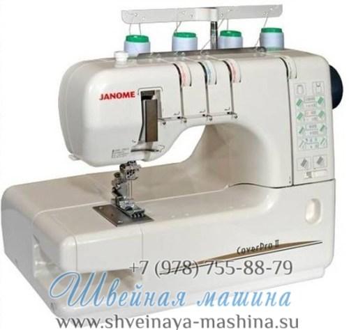 rasposhivalnaya-mashina-janome-cover-pro-2