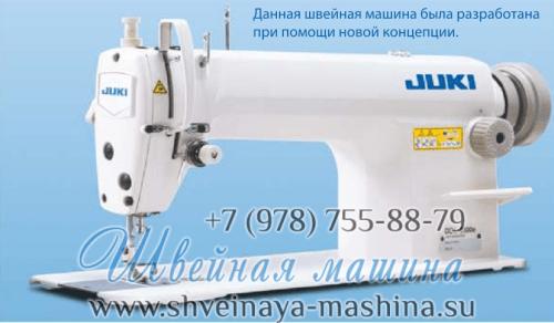 Промышленная швейная машина Juki DDL-8100eH 1