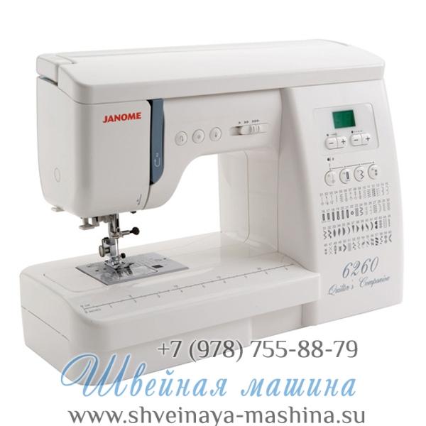 Janome 6260QC/2325/QC1M 1