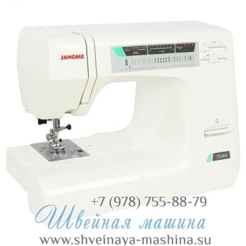 Швейная машинка Janome 7524 1