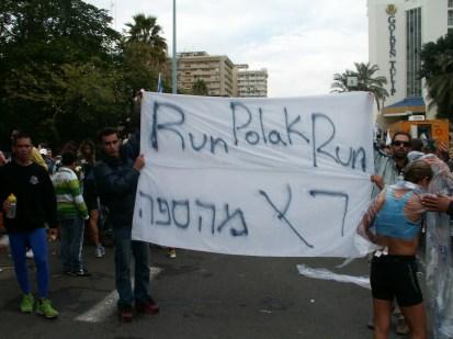 מרתון טבריה 2007. עד הכנרת החברים הגיעו לעודד