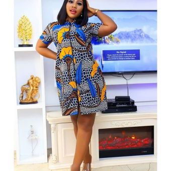 Latest Ankara Styles 2021 For African Ladies (12)