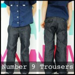 number9trouser