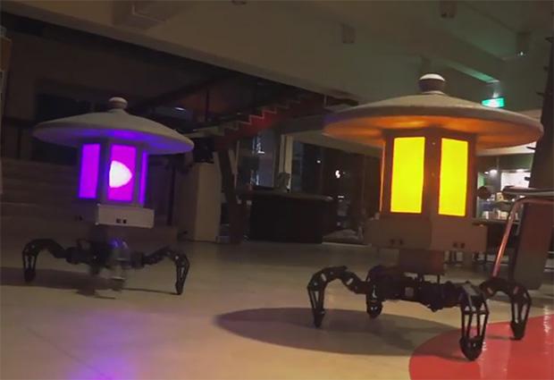 Toro-bots, des lampes de jardin à quatre pattes.