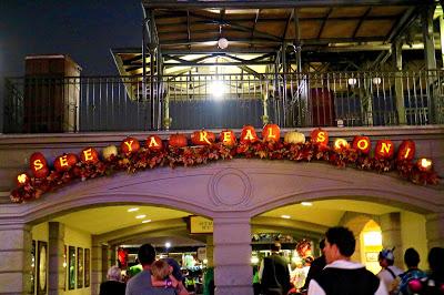 See You Real Soon pumpkin lights