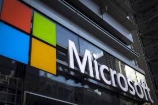 NY IP Law, Microsoft, Legal News