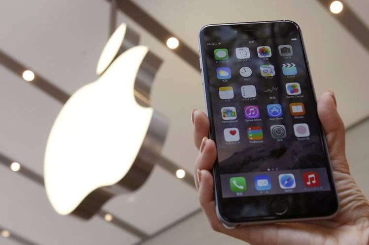 A Apple está desenvolvendo um serviço de transferências de recursos entre pessoas que provavelmente será parecido com a plataforma Venmo, do PayPal.