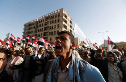 Image result for yemen saudis