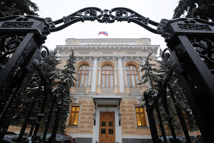 The central bank in Russia. Sanctions in that country have disrupted how some transactions are processed.