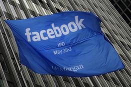 facebookwallst0