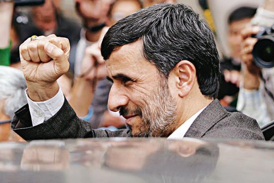 آخرین اخبار روز ایران وجهان