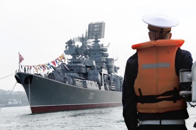 A Russian warship.