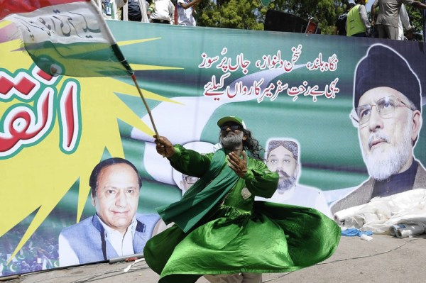 Pakistan Opposition Leader Urges Mass Civil Disobedience ...