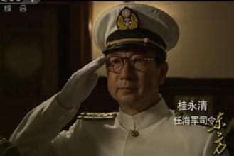 國民黨上將桂永清為何突然暴斃 - 每日頭條