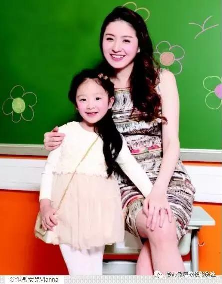 盤點香港星二代小學,最後一個亮了,近年來最多明星子女入讀! - 每日頭條