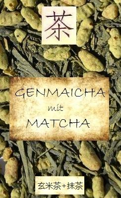 Japanischer Genmaicha-Tee mit Matcha