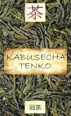Kabuse Sencha Tee aus früher Pflückung