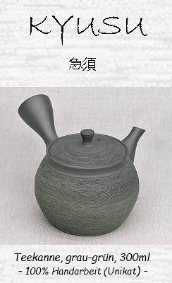 Japanische Seitengriff-Teekanne (Kyusu), 300ml, Unikat