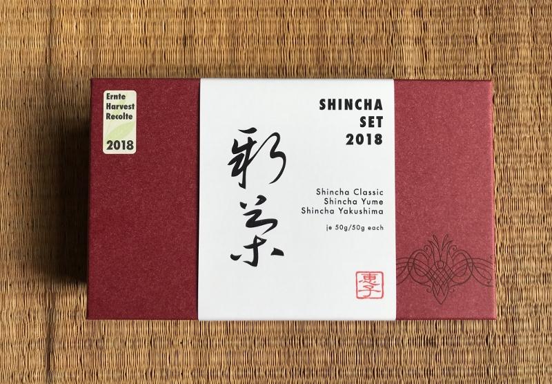 Keiko's Shincha-Set 2018 - Shincha Yakushima, Shincha Classic und Shincha Yume 2018, je 1 x 50g dekorative Box im hübschen Geschenkkarton