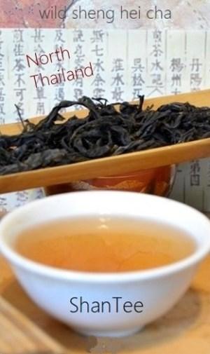 Thai Pu Erh Tee