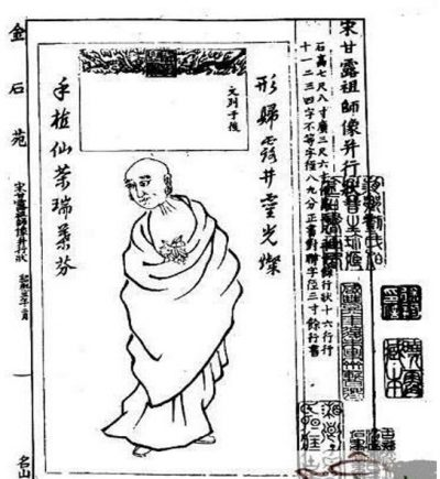 Wu Li Zhen - Buddhist monk who cultivated tea in China for the first time around 50/60 BC