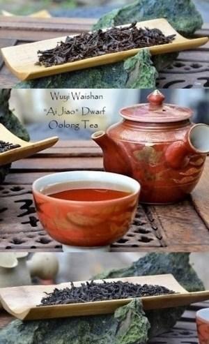 """Wuyi Waishan """"Ai Jiao"""" Dwarf Oolong Tee"""
