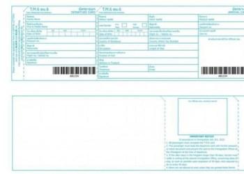 """Le nouveau formulaire thaïlandais d'immigration """"TM6"""""""