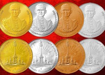 Les pièces commémoratives pour les funérailles du Roi Bhumibol