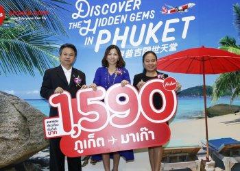 La compagnie low-cost AirAsia proposera prochainement des vols directs entre Phuket et Macao