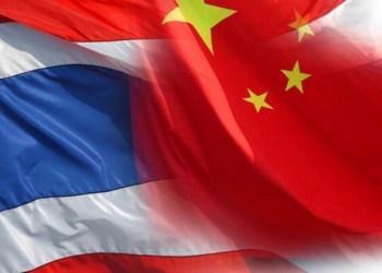 Chine et Thaïlande renouvellent un accord de swap de devises