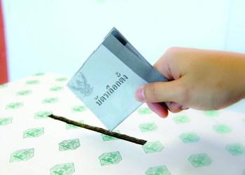 La date probable des prochaines élections en Thaïlande fixée