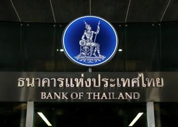La hausse de l'inflation pousse à une révision des taux d'intérêt en Thaïlande