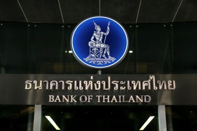 L'augmentation des prix des produits alimentaires et de l'énergie a fait grimper l'inflation en Thaïlande le mois dernier