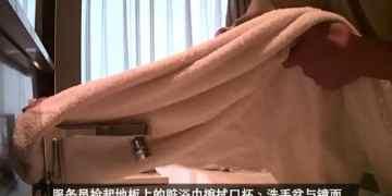 Chine : ouverture d'enquêtes après des problèmes d'hygiène dans des hôtels