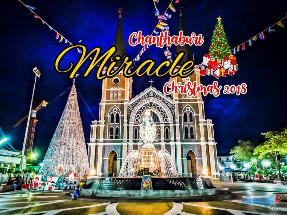 Chanthaburi : célébrations de Noël à la Cathédrale de l'Immaculée Conception