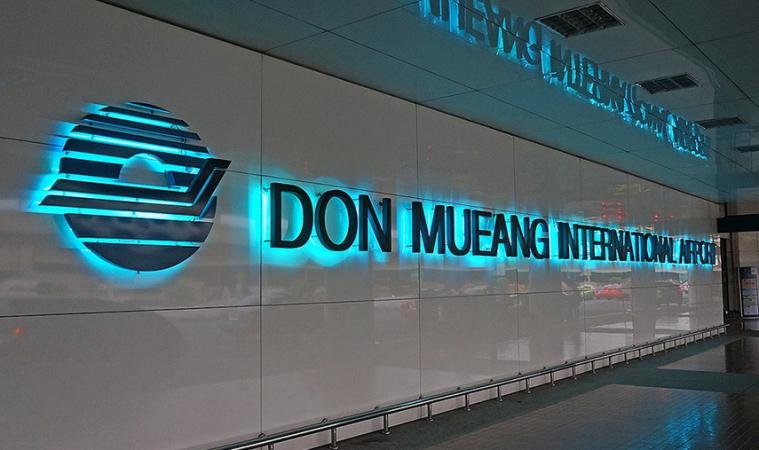 Bangkok : l'aéroport Don Mueang va entamer une nouvelle phase de développement
