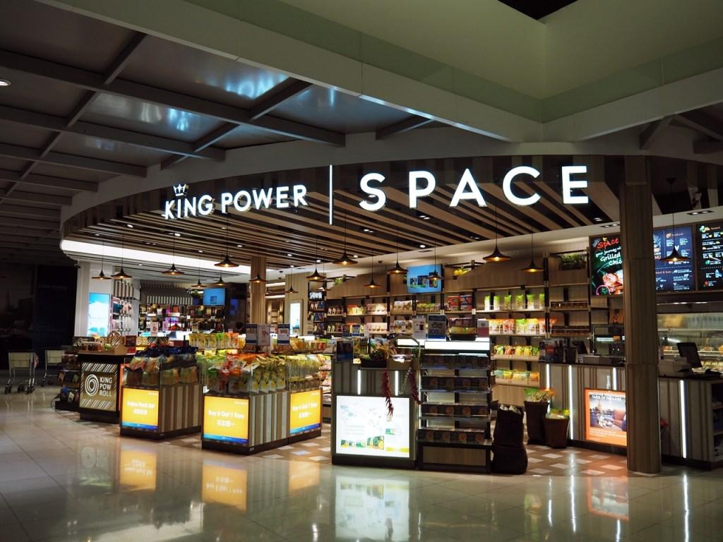 Bangkok-Suvarnabhumi : King Power remporte l'appel d'offres du duty-free