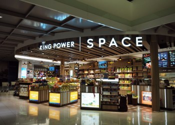 Bangkok-Suvarnabhumi : King Power remporte l'appel d'offres du duty-free